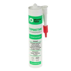 Герметик MasterTeks HM, силиконовый, санитарный, белый, 260 мл