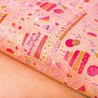 """Бумага упаковочная крафт """"Праздничный торт"""", 50х70 см"""