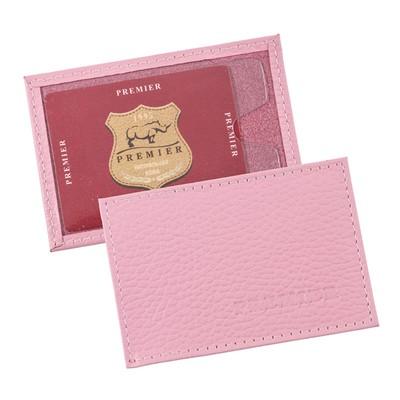 Футляр для карточек, цвет розовый