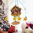 """Рождественская подвеска """"Сказочный вертеп"""", 31,7 х 37,7 см"""