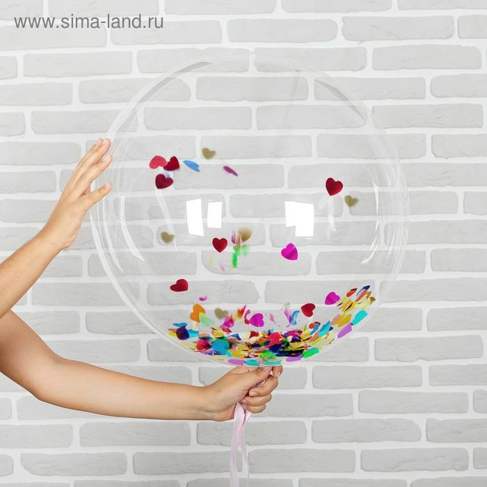 """Шар полимерный 10"""" """"Сфера"""" (+ сердечки конфетти)"""