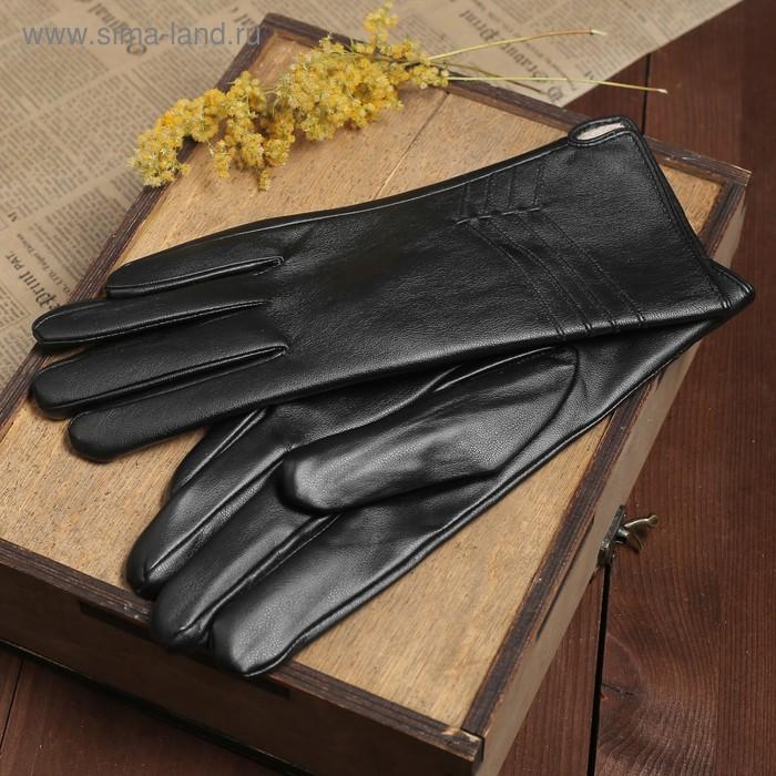 """Перчатки женские """"Птичка"""" вышивка, подклад флис, р-р 8, длина-24см, черный"""