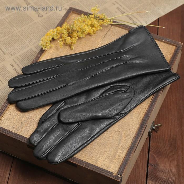 """Перчатки женские """"Анита"""" 3 строчки, подклад флис, р-р 7, длина-24см, черный"""