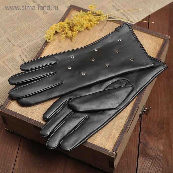 """Перчатки женские """"Рок-н-ролл"""" клепки и ремешок, подклад флис, р-р 8, длина-24см, черный"""