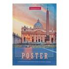 Еженедельник недатированный А4, 72 листа «Собор на площади», твёрдая обложка, глянцевая ламинация