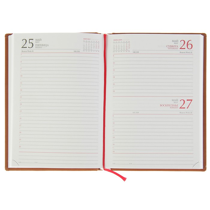 Ежедневник датированный А5, 168 листов «Глосс», искусственная кожа, светло-коричневый