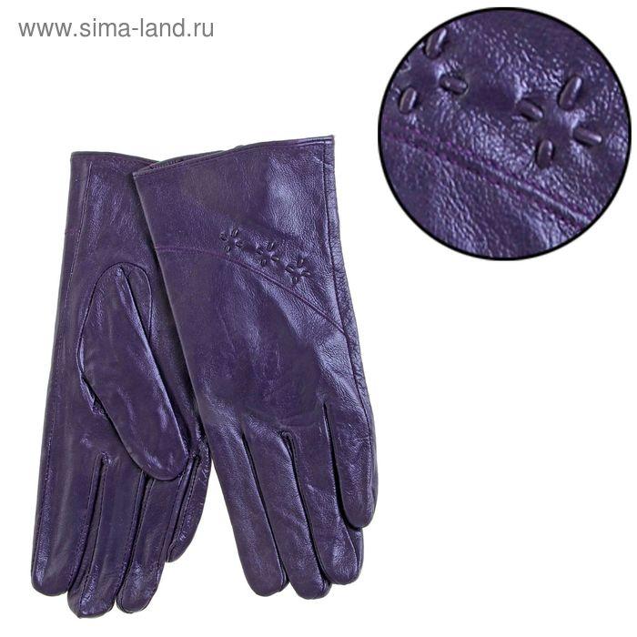 """Перчатки женские """"Звездопад"""", подклад - искусственный мех, р-р 8, длина - 24см, фиолетовые"""