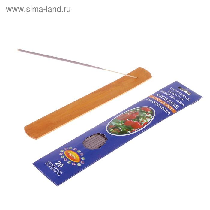 Благовония (набор 20 палочек и подставка) аромат вишня