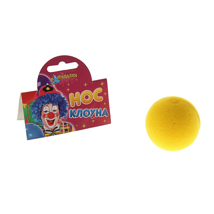 """Нос """"Клоуна"""" желтый d-5 см"""