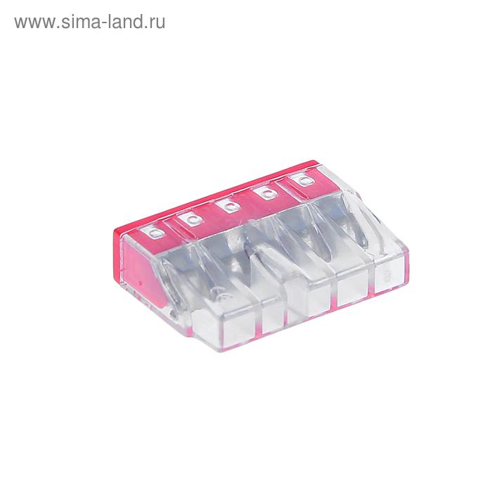 Клемма строительно-монтажная Smartbuy 5 отверстий, SBE-pwco-5