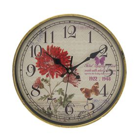 Часы настенные «Цветы с бабочками», круглые, золотые, d=30 см
