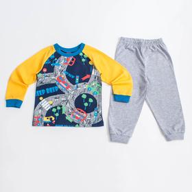 Пижама для мальчика, рост 86 см, цвет жёлтый CAB 5284_М