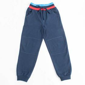 Брюки для мальчика, рост 110 см, цвет тёмно-синий CWK 7616 161)