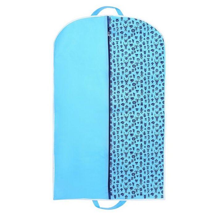 1000 Мелочей - Чехол для одежды Hipster Animals, голубой
