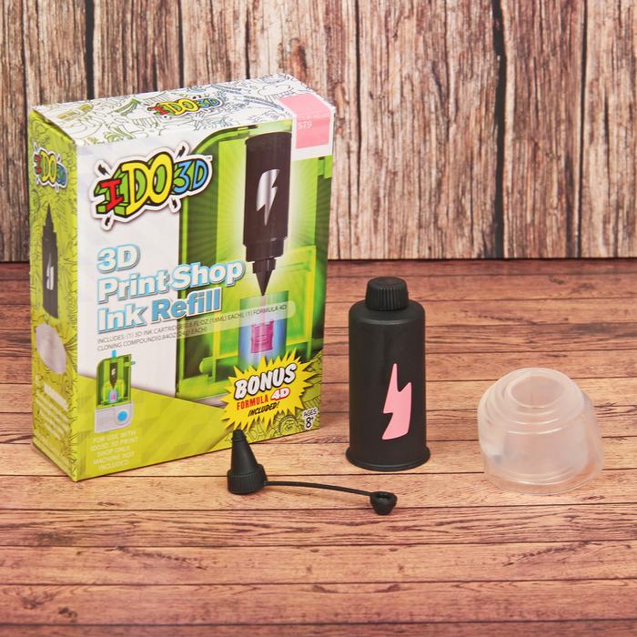 """Картридж для 3D Пресс-машины """"Вертикаль"""", розовый"""