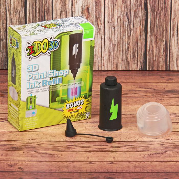 """Картридж для 3D Пресс-машины """"Вертикаль"""", зеленый"""
