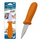 ножи для устриц