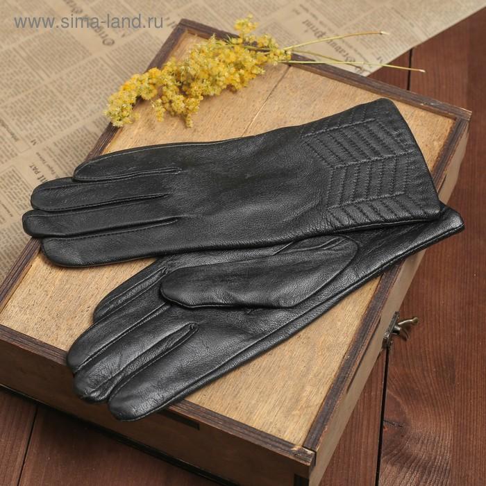 """Перчатки женские """"Калеопа"""" прошивка, подклад трикотаж, р-р 7, длина-23,5см, черный"""