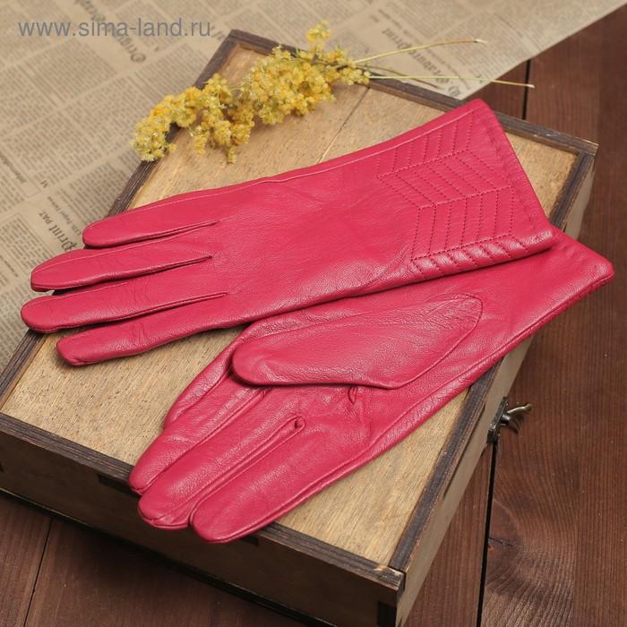 """Перчатки женские """"Калеопа"""" прошивка, подклад трикотаж, р-р 8, длина-24см, малиновый"""