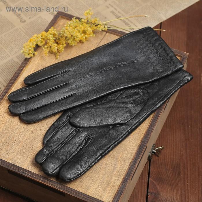 """Перчатки женские """"Кэлли"""" перфорация, подклад трикотаж, р-р 7, длина-23,5см, черный"""