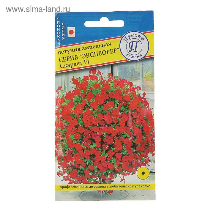 Семена цветов на заказ профессиональные г.томск ул.крылова д.21, доставка цветов