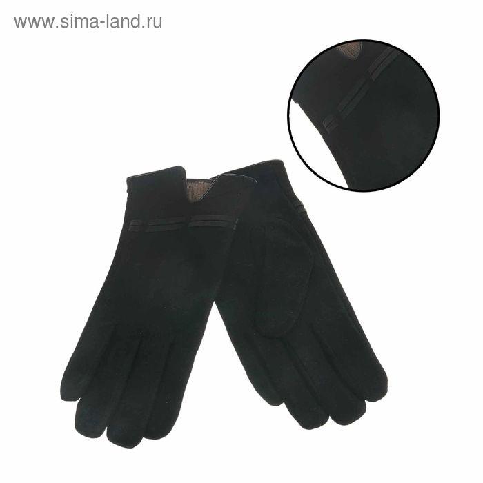 """Перчатки женские """"Лекси"""", вставка из экокожи, подклад, длина - 24см, р-р 8, чёрные"""