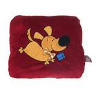 "Мягкая игрушка-подушка ""Собака Марсик"" 30 см"