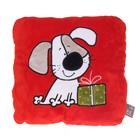 """Мягкая игрушка-подушка """"Собака Подарок"""" 30 см"""