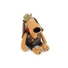 """Мягкая игрушка """"Собака Барбос охотник"""" 25 см"""