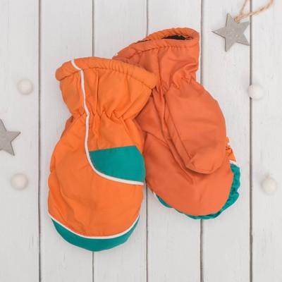 """Варежки детские """"Кит"""", размер 18, цвет оранжевый/бирюзовый 65375"""