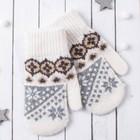"""Варежки молодёжные """"Снежинки"""", размер 16, цвет белый 65529"""