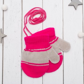 Варежки с подкладом детские 'Танечка', размер 12, цвет розовый/бежевый 58874 Ош