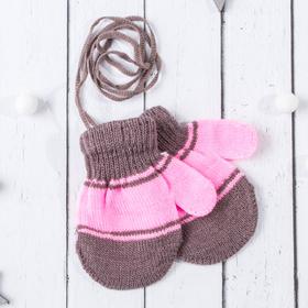Варежки с подкладом детские 'Танечка', размер 12, цвет розовый/коричневый 58874 Ош