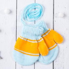 Варежки с подкладом детские 'Танечка', размер 12, цвет жёлтый/голубой 58874 Ош