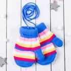 """Варежки с подкладом на верёвочке """"Полосатик"""", размер 16, цвет голубой"""