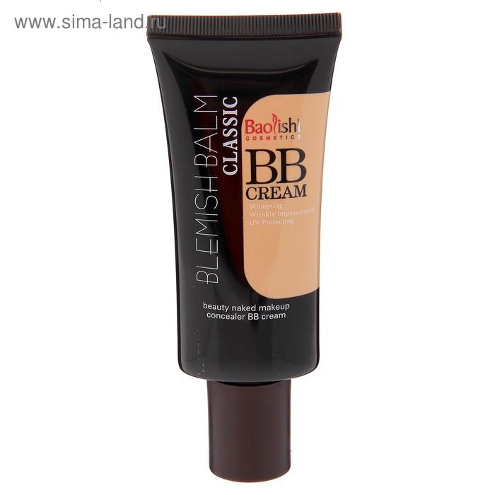 BB крем для лица с матирующим эффектом, 65 гр, цвет 05 песочно-бежевый