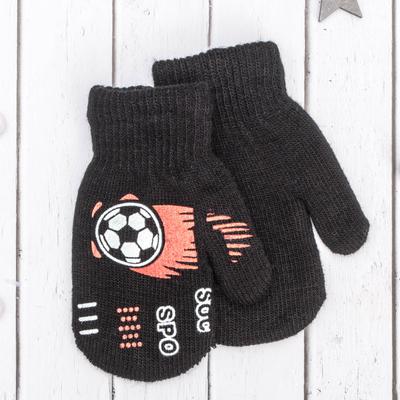 """Варежки детские """"Футбол"""", размер 16, цвет чёрный 65402"""