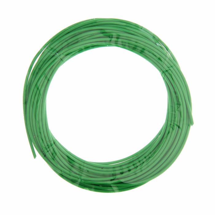 Пластик PCL для 3D ручки, длина 5 м, d=1,75 мм, цвет зелёный