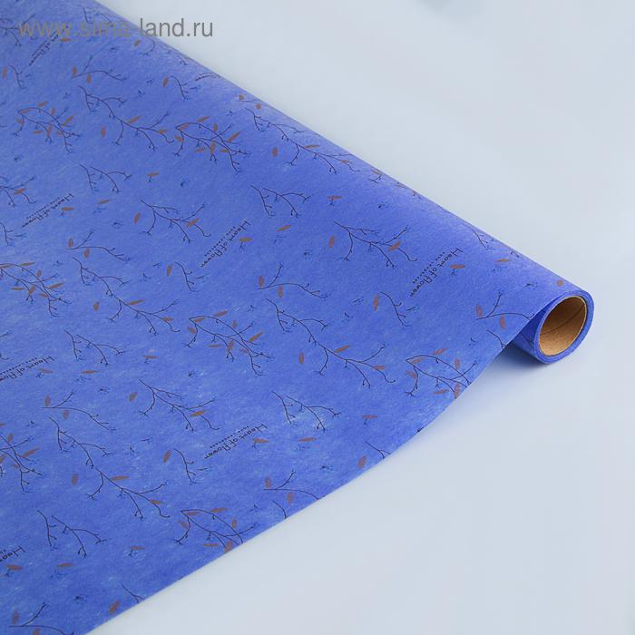 """Фетр ламинированный """"Веточки"""", синий, 0,6 х 5 м"""