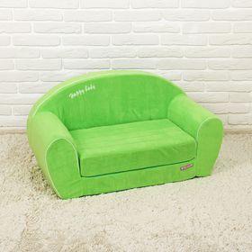 Мягкая игрушка 'Диванчик раскладной Happy babby', зелёный Ош