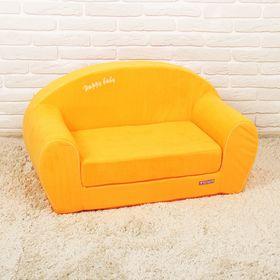 Мягкая игрушка 'Диванчик раскладной Happy babby', оранжевый Ош