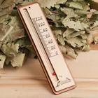 Термометр для бани жидкостный, фанера (прямоугольник)