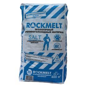 Реагент антигололёдный Rockmelt SALT, 20 кг, продолжительного действия, работает до -15°С, в пакете Ош