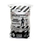 """Реагент антигололёдный """"Соль техническая"""", 20 кг, работает до -15°С, в пакете"""