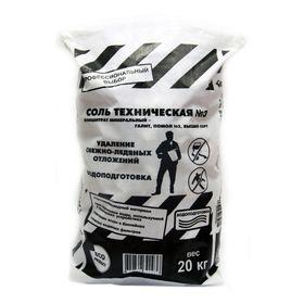 Реагент антигололёдный 'Соль техническая', 20 кг, работает до -15°С, в пакете Ош
