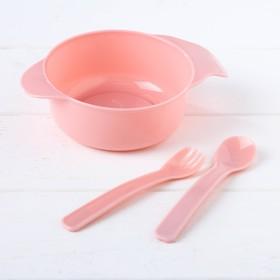 Набор детской посуды, 3 предмета: миска 300 мл, ложка, вилка, от 5 мес., цвет розовый Ош