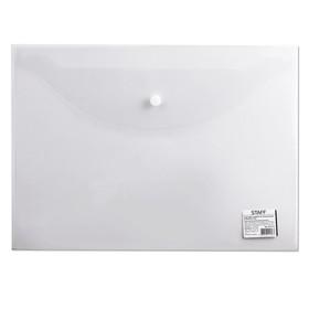 Папка-конверт на кнопке А4 120 мкм STAFF эконом, 340x240 мм, прозрачная, до 100 листов
