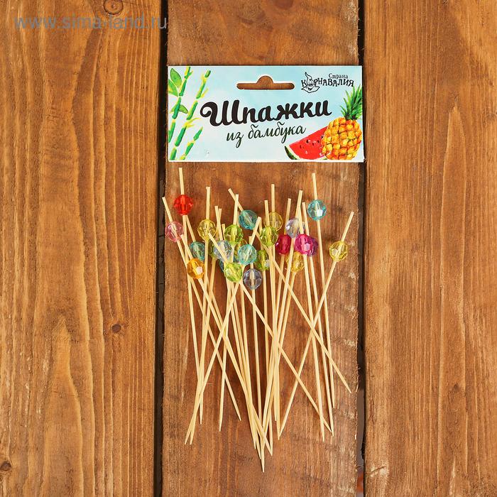 """Шпажки бамбук """"Бусинка"""" (набор 24 шт)"""