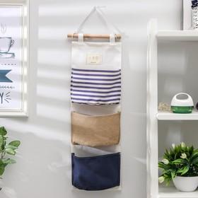 Органайзер с карманами подвесной, 3 отделения 20х60 см, цвета МИКС