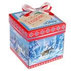 """Коробка подарочная """"С Новым Годом!"""" тройка"""